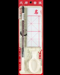 CSET: Chinese Calligraphy Mat Set