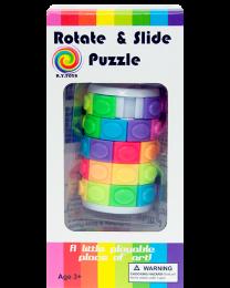 IQR5: IQ Puzzle Rotate & Slide