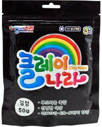 NR AJG00015: Nara Clay - Black