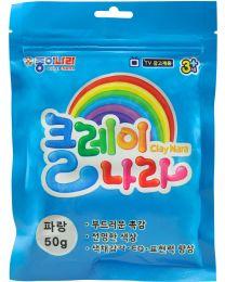 NR AJG00013: Nara Clay - Blue