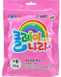 NR AJG00019: Nara Clay - Pink
