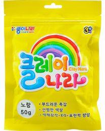 NR AJG00012: Nara Clay - Yellow