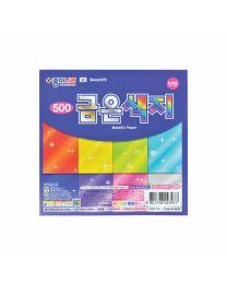 """NR AEB00011: Nara Craft Paper """"Metallic"""""""