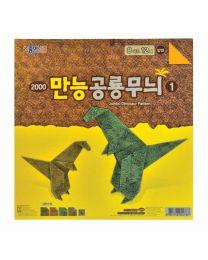 """NR AEF00020: Nara Craft Paper """"Dinosaur"""""""
