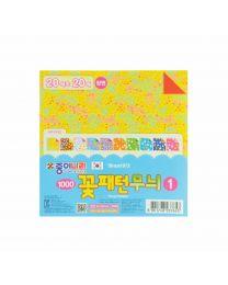 "NR AEH00142: Nara Craft Paper ""Floral1"""