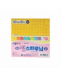 "NR AEH00147: Nara Craft Paper ""Star 2"""
