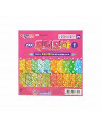 """NR AEH00040: Nara Craft Paper """"Pattern 1"""""""