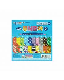 """NR AEH00041: Nara Craft Paper """"Pattern 2"""""""