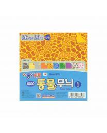 """NR AEH00149: Nara Craft Paper """"Animal 1"""""""